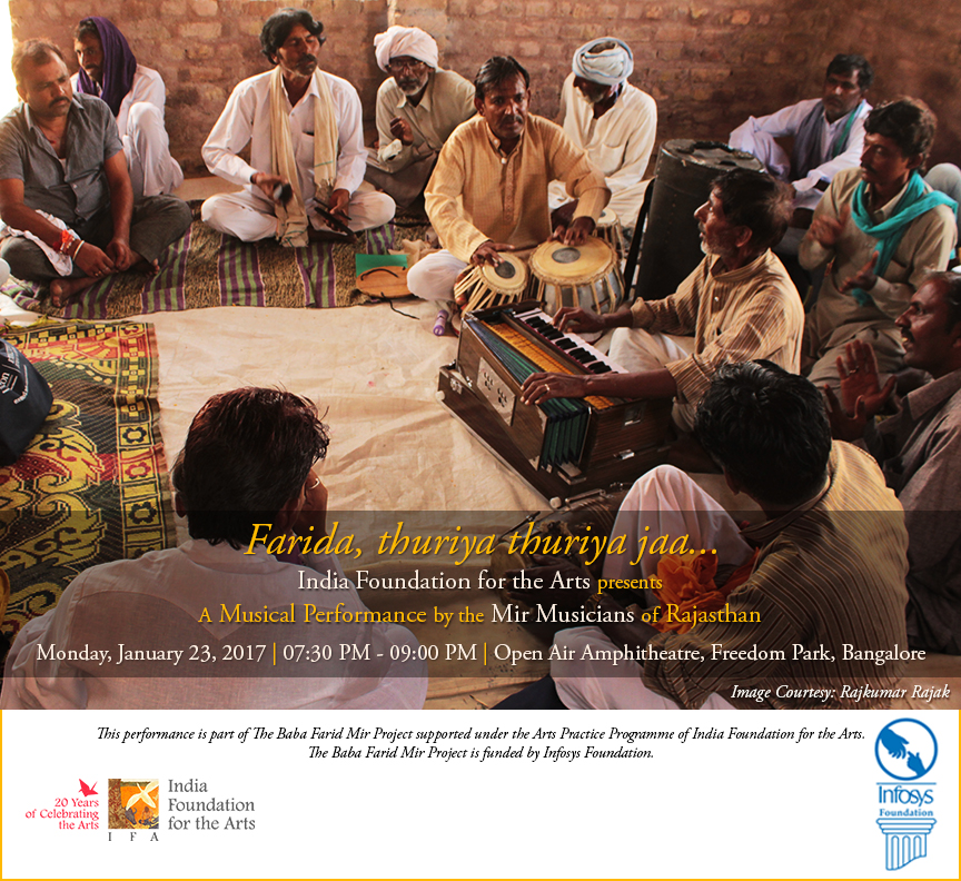 India Foundation For The Arts Presents Farida Thuriya Jaa A Musical Performance By Mir Musicians Of Rajasthan