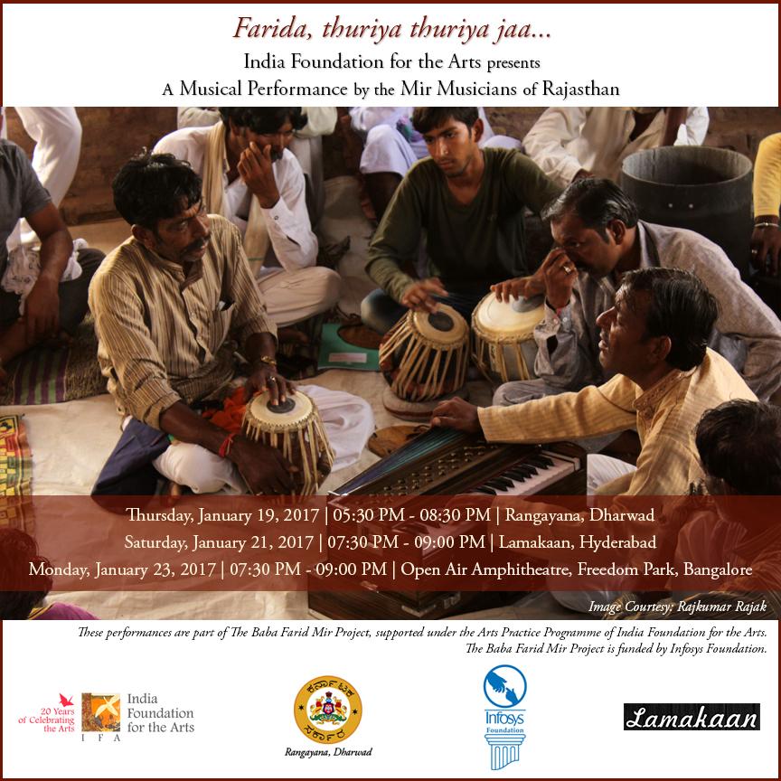 Dating nettsteder i Bangalore India