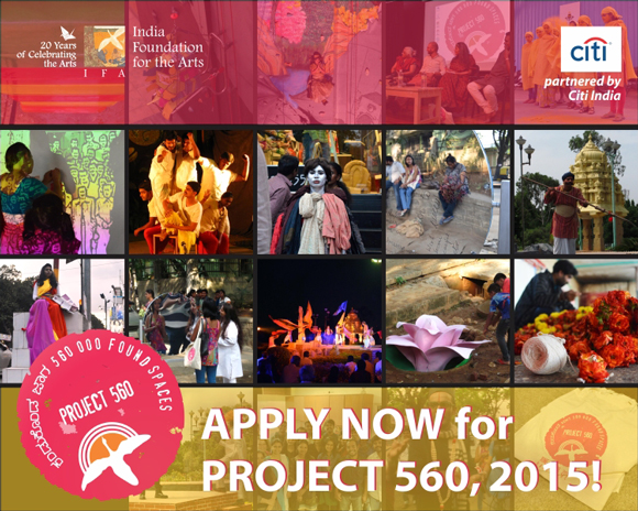 Announcing Project 560, 2015