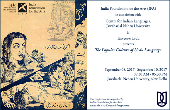 India Foundation For The Arts Quarterly Newsletter