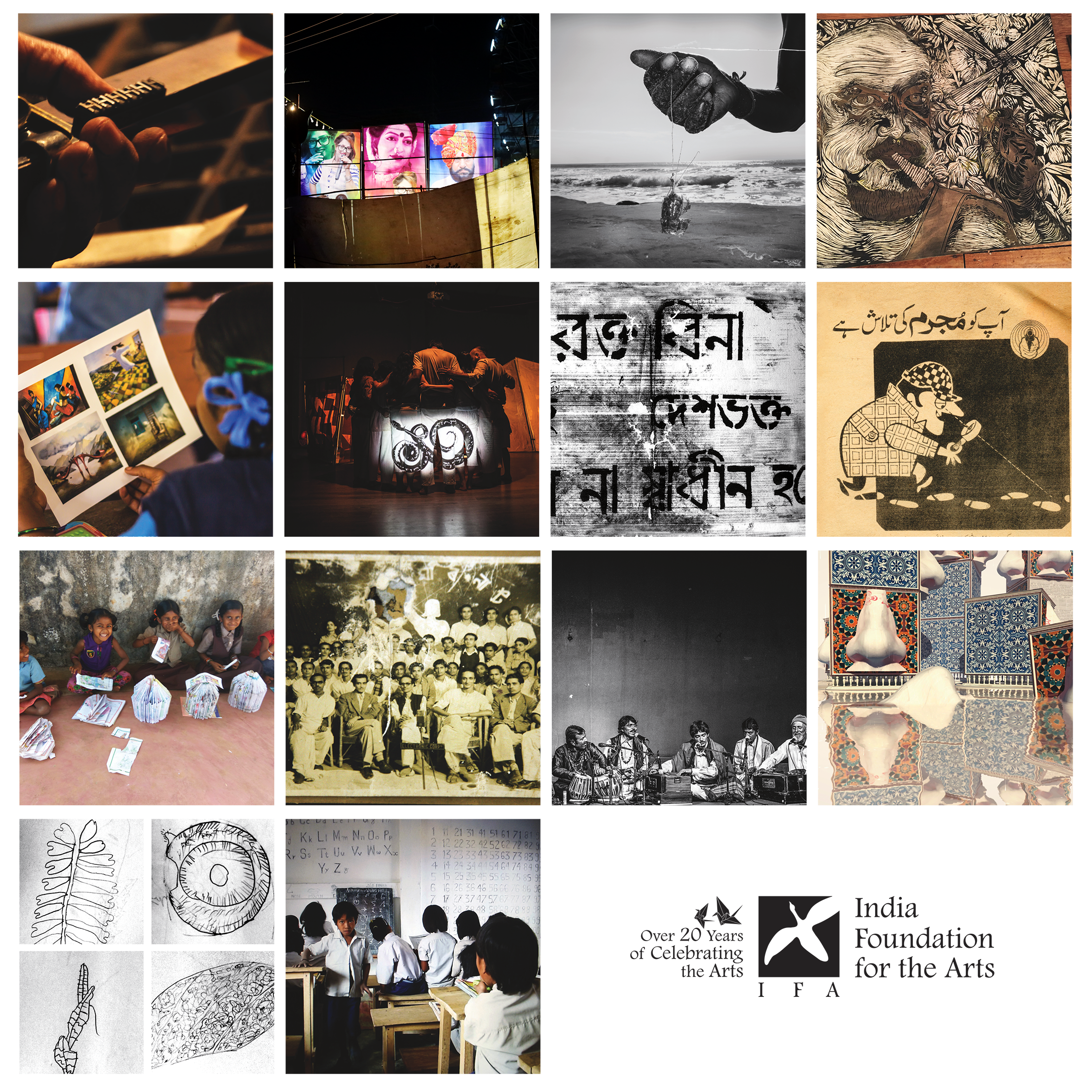 calendar 2018 2019 india foundation for the arts